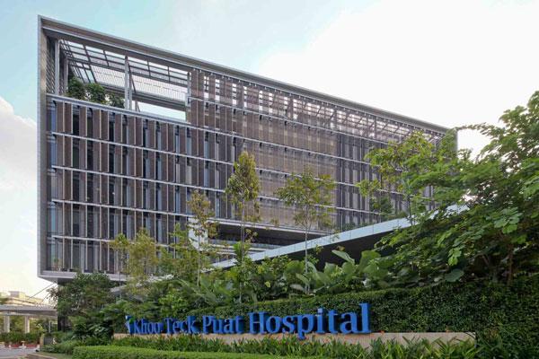 新加坡邱德拔医院乳癌检测结果出错,90名患者或接受不必要治疗。