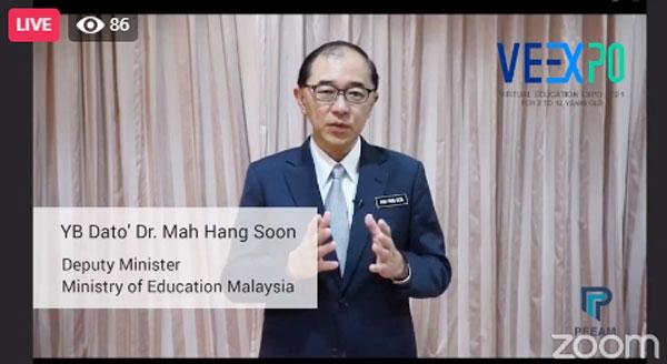 马汉顺为线上教育展致开幕词。