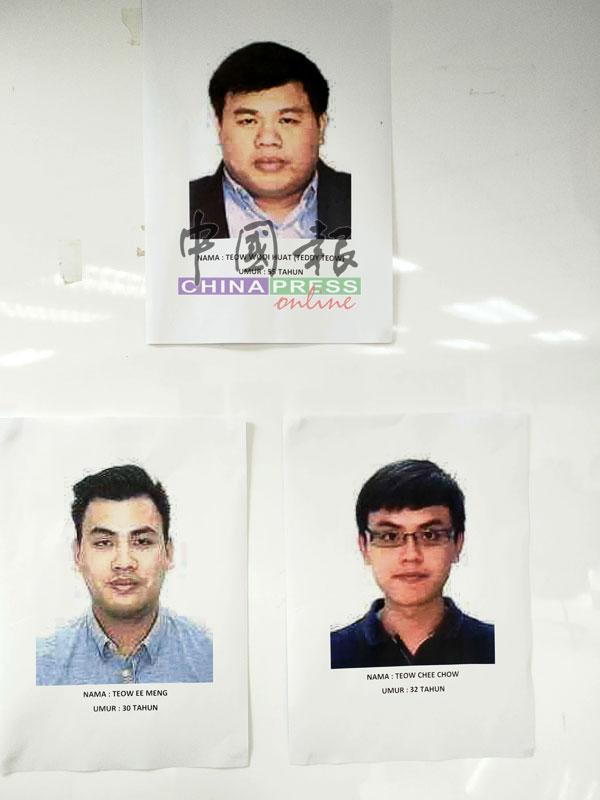 警方通缉张誉发及他的两名儿子。