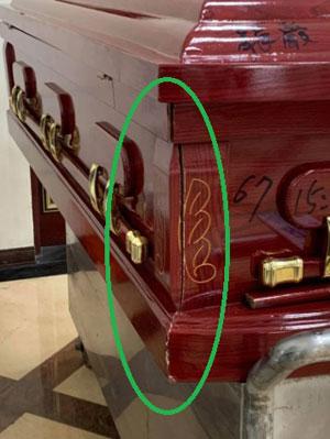 棺木侧边木板毁损。