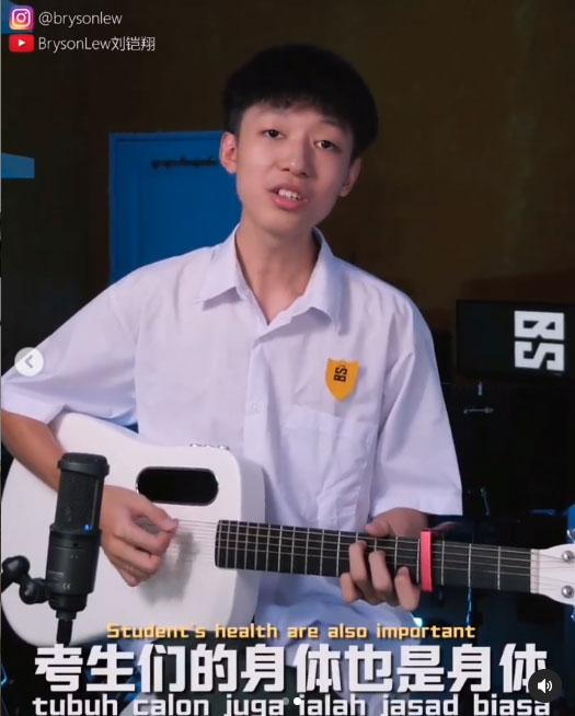 刘铠翔写下歌曲《学生的生命也是生命》。