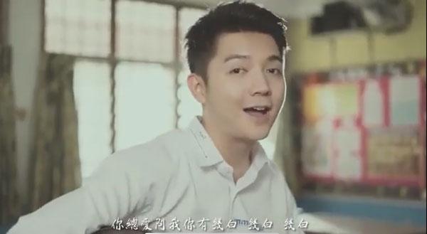 朱浩仁在新歌《白娃娃》大玩粗口谐音。