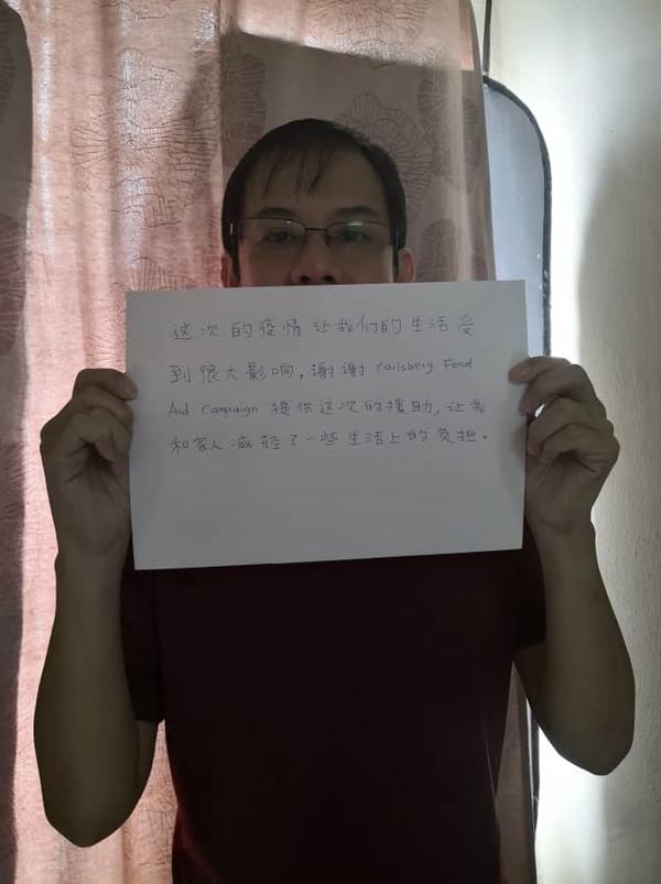 受惠者吴健兴(39岁,雪兰莪苏邦再也),一家三口。本身是自由业者并兼职吉它音乐老师,太太是家庭主妇,育有一名11岁的自闭症孩子。收入一向来都是不稳定的,有工作才有收入,没工作就没收入,公司也没有提供任何其它福利。他表示这次疫情影响更大,也被辞退了其中一份兼职工作,目前收入少了大约50%。
