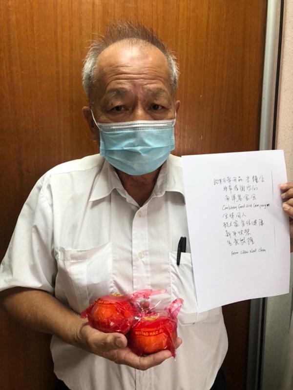 受惠者赵国泉(73岁,吉隆坡)是名退休人士,无收入。因是单身,无依无靠。