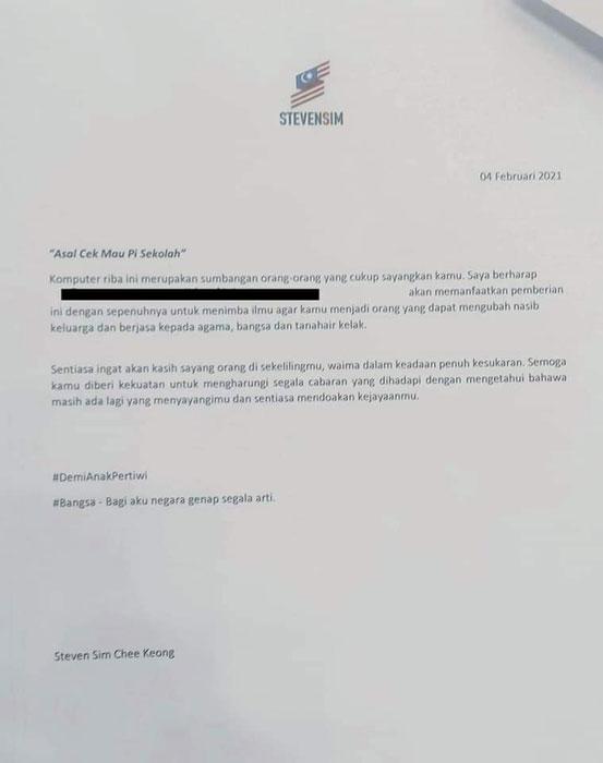 沈志强声称自己提供电脑给需要的学生时,最多只会附上没有政党标志的信函,鼓励受惠者努力向上。