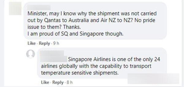 网友询问为何新航及新加坡获选运送新冠肺炎疫苗,获一名网友解答,指这是因为新航属具备运送对温度持敏感度货品条件的航空公司之一。(取自面子书)