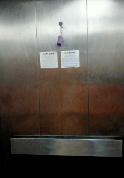 升降机内有香味和伊斯兰经文字句,令送餐员怕怕。  (取自网络)