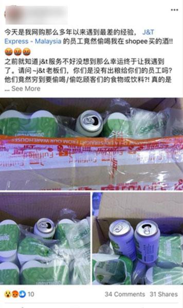 消费者投诉J&T快递员工偷吃包裹内的食物和饮料。