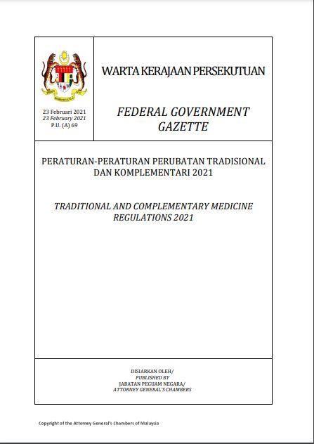 卫生部在宪报颁布2021年传统与辅助医药条规。