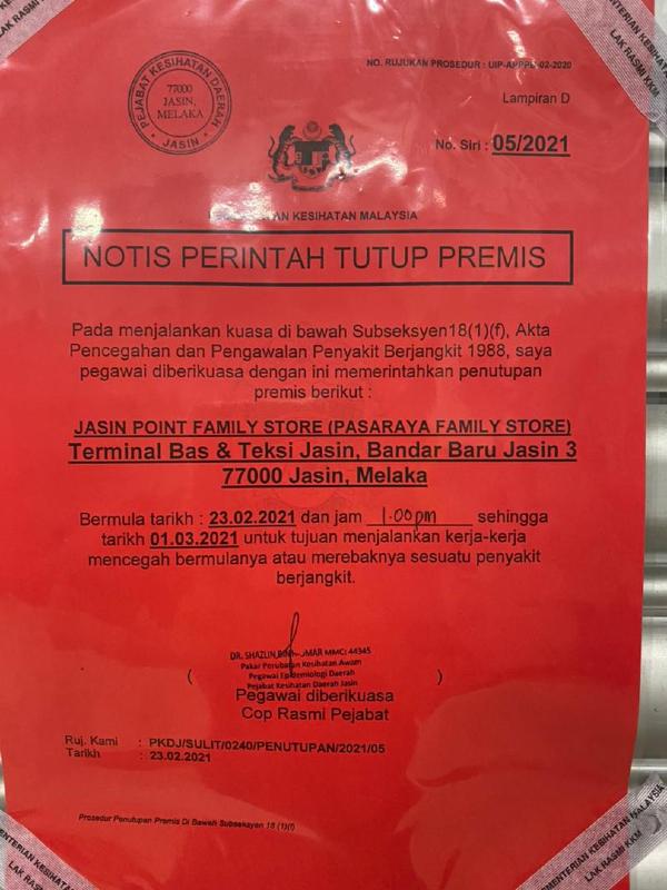 卫生局批准家家购物中心野新分行从本月23日关闭至3月1日,以进行全面消毒。