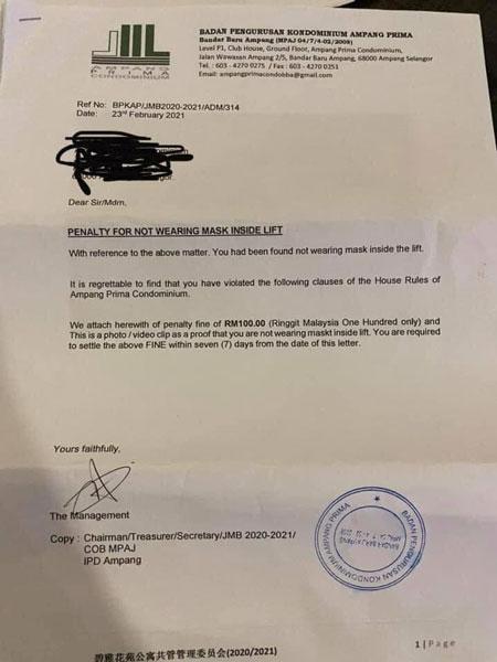 """管理层是于本月23日发出信函予居民,向没有戴口罩的居民收取100令吉""""惩罚""""。"""