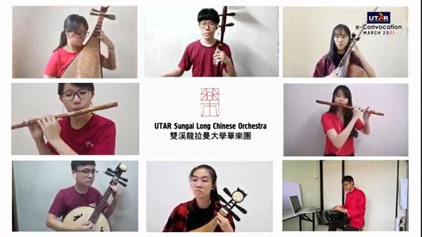 双溪龙拉曼大学华乐团呈现了精彩的演奏。