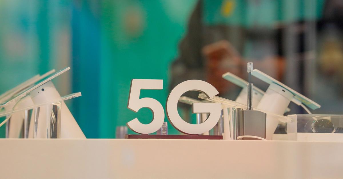 5G基建工程或即将公开招标。