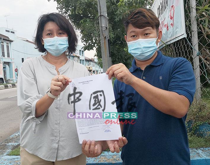 彭英尊(右起)在母亲陪同下向警方报案,指愿意对女友和孩子负责任。