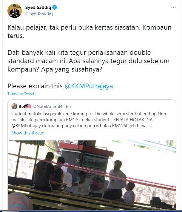 赛沙迪透过推特,要求卫生部就旗下官员向学生开罚单一事做出解释。