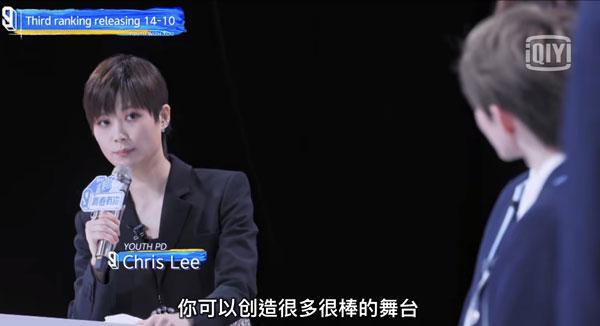 李宇春表示相信刘隽在未来可以创造更多更棒的舞台。