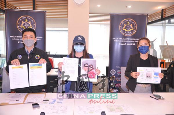 黄女士(中)在陈造贤(左者)和沈雯瑜陪同下,召开记者会讲述被骗过程,同时警惕民众小心提防。