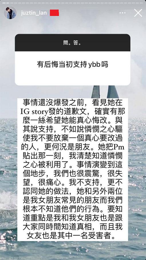刘界辉特地写了189字回复,感叹本身的怜悯之心被滥用。