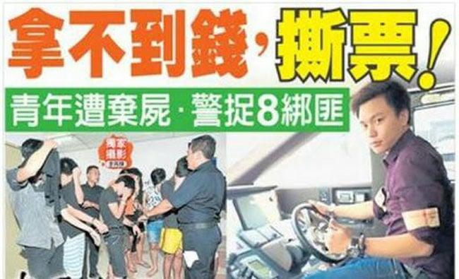 本报当时报导及追踪张子康遭人撕票的新闻。