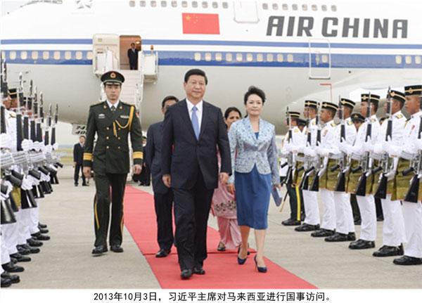 中国国家主席习近平在2013年到大马进行国事访问。