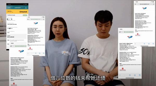 Agnes和Chris透露,他们一开始也借出了近6位数的存款来帮YBB还债,结果还是还不清。
