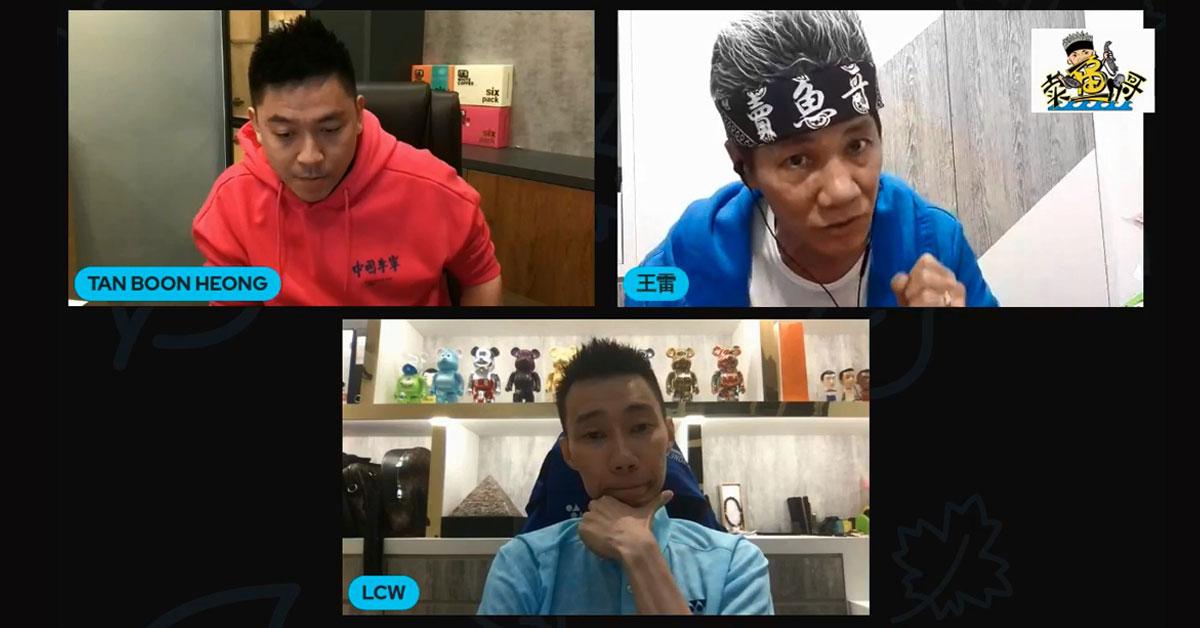 王雷、李宗伟、以及陈文宏,在面子书直播时,也对YBB事件发表看法。