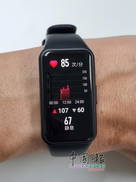 ▲提供10种运动模式,手环会自动记录运动中的各种数据,用家可即时掌握运动状态和运动效果。透过华为运动健康App,用家能以简易明了的图表数据掌握健康状况。