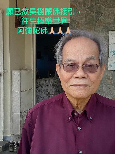 金鼎因大肠疾病逝世,享年81岁。
