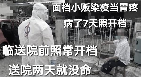 李凯鸣在面书帖文,呼吁大家不适就尽快就医。
