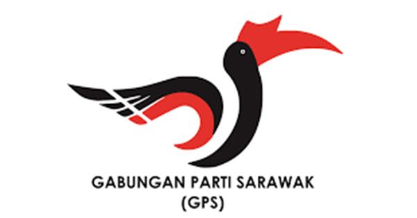 砂拉越政党阵线 (GPS)