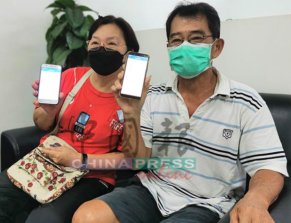 林隆生(右起)和黄清美展示MySejahtera系统安排2人各前往而连突和甘马挽的疫苗接种中心通知。