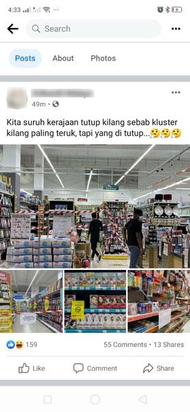网民上传一组商店内售卖非必需品区被封锁的照片后,引来留言网民热论。