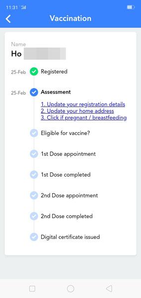 何嫦娥今年2月25日,透过MySejahtera登记接种疫苗,未等到预约日期,就决定入境新加坡与家人重逢。