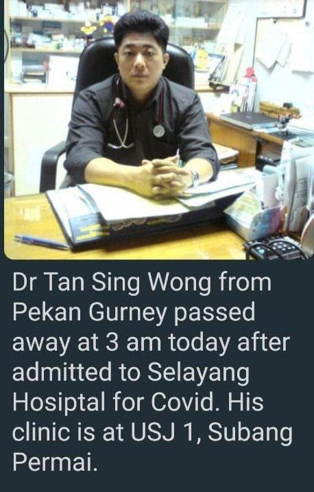 """Subang Jaya梳邦再也""面子书专页公布陈医生染疫病逝的噩耗。"