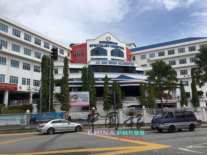 芙蓉专科医院(KPJ Seremban)已开始接收新冠肺炎患者。