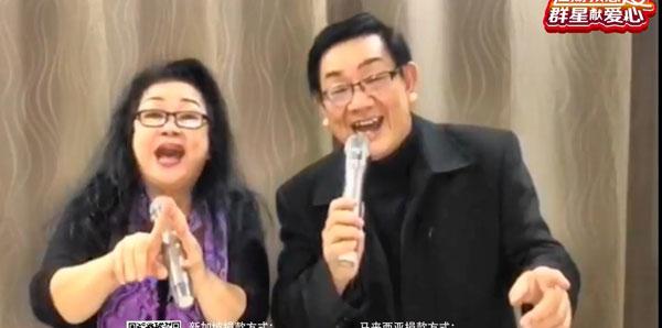 魏汉文和老婆尤菁《新马来情歌》。