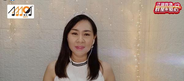 黄晓凤宅家预录《遇见你》。