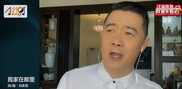 江宇凡负责与新加坡连线主持外,也演唱《我家在哪里》。