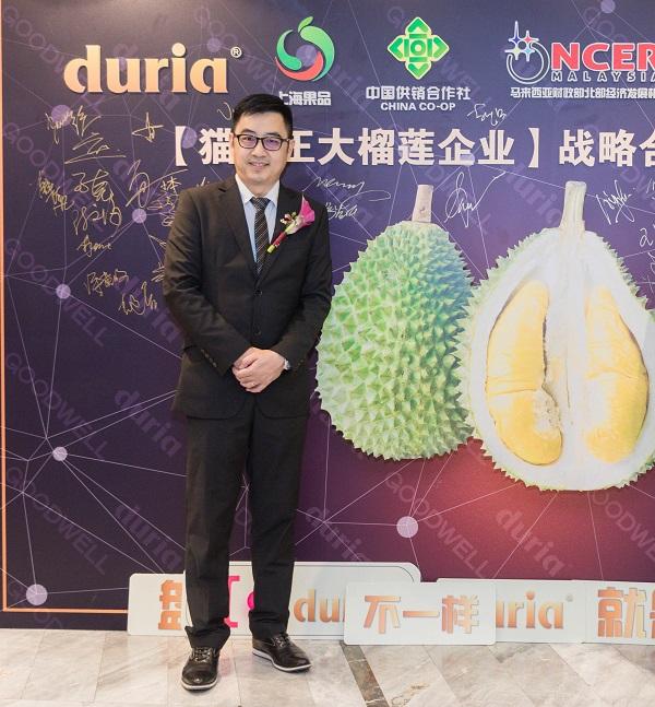 王玮铭:DURIA猫山王冰皮月饼推出后,其惊人销量傲视全马,更连续9年成为销售冠军!