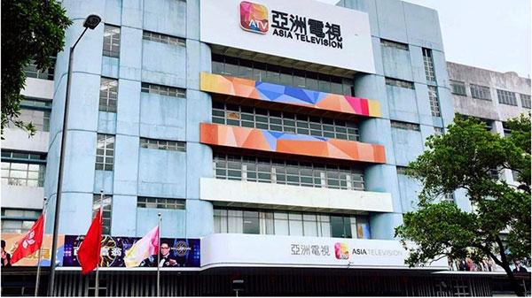 香港亚洲电视设立全新网络平台《亚视新闻东南亚》,为东南亚观众提供最新时事报导。