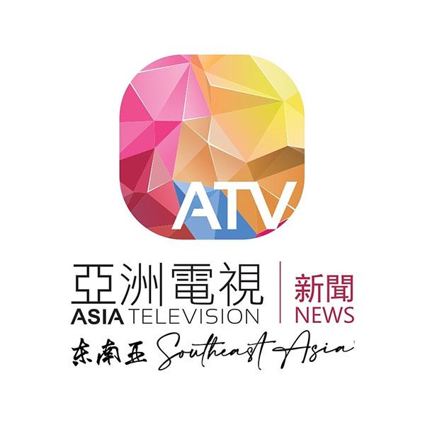 《亚视新闻东南亚》。