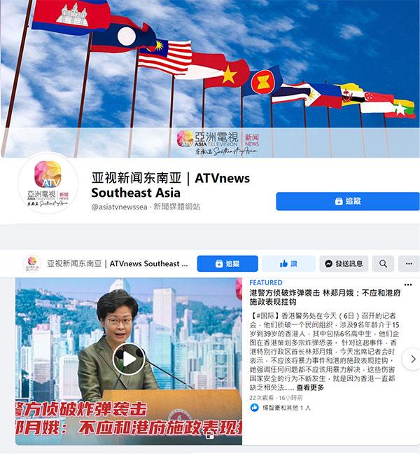 《亚视新闻东南亚》未来将有大马主持加盟。