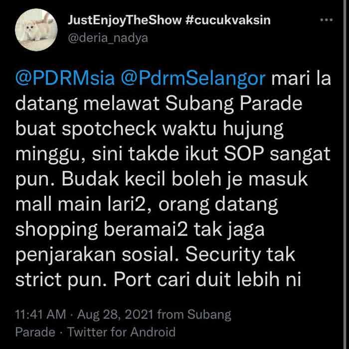 网民在推特发文,指某购物广场没有遵守防疫措施,但警方证实该信息并没有根据。