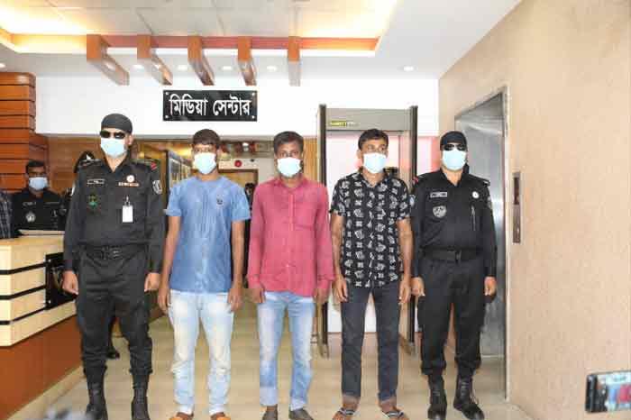 3名人肉集团成员遭到逮捕。