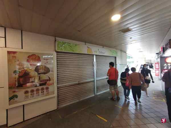 Mr Bean大巴窑中心分店因有职员确诊,通告暂时关闭。(图取自早报)