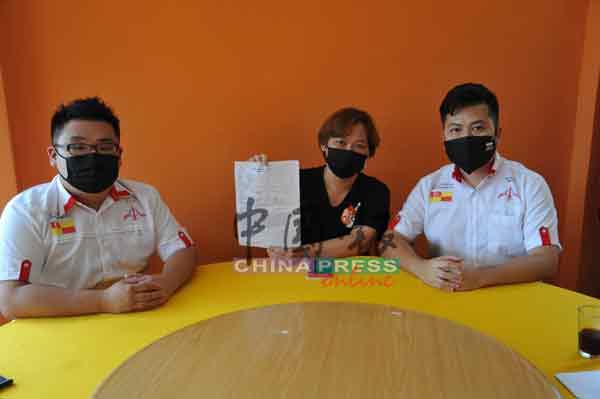 陈美华(中)针对欺诈螃蟹事件向警方报案。左起李文彬、欧伟杰。