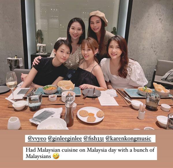 在香港发展的大马帮,于马来西亚日当天相约聚会。(取自林宣妤IG限时动态)