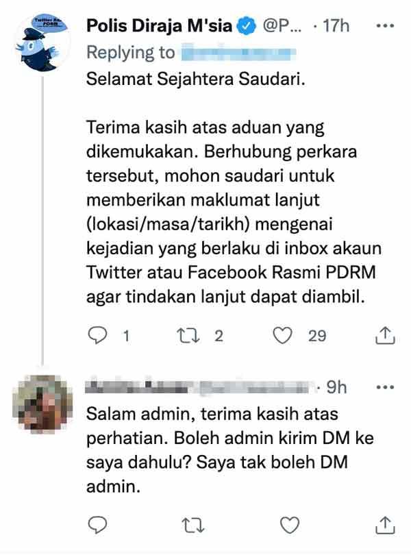 警队推特迅速在阿米拉的推特贴文下回应,希望她的朋友提供事发详情协助调查。