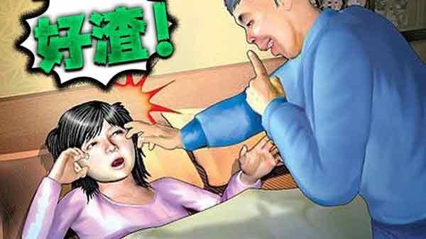 女童小花(化名),因父母离异加上父亲经商失败而寄人篱下,从5岁起就遭游姓大叔性侵、猥亵逾千次,时间长达近10年,俨然成了游男的性奴。