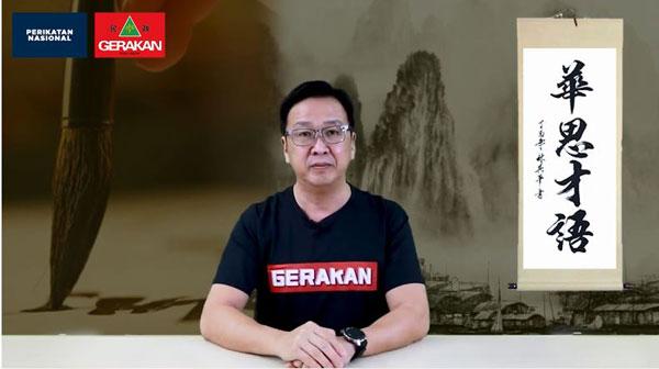 """刘华才指出,马华和行动党的独中拨款""""抢功劳""""风波,将带来负面的后果。"""